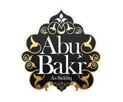 Photo of Азирети Абу Бакр (андан Аллах ыраазы болсун) алтын сөздөрү..