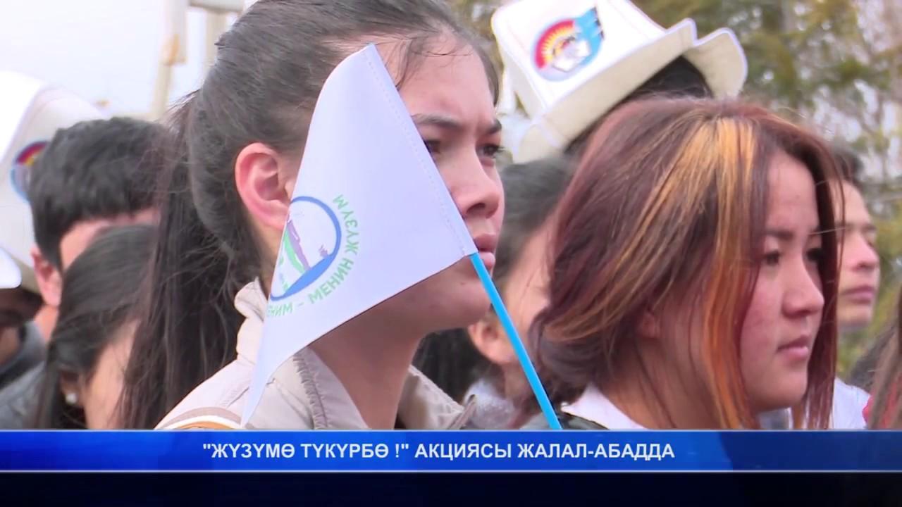 """Photo of Нуржигит Кадырбеков: """"Оңолуш үчүн бетке айт!"""""""