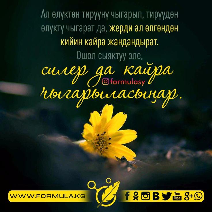 Photo of КАБЫРДАГЫ ЧЫНДЫК