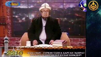 Photo of Шарият телеберүүсү. Ырыскынын ачкычтары. Шейх Чубак ажы 08.12.2013.