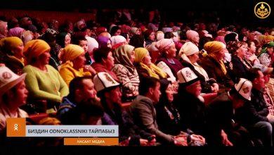 Photo of Саалиха аялдын 7-23 белигилери. Шейх Чубак ажы