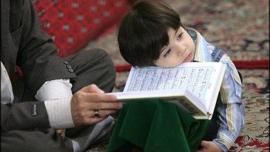 Photo of Балаңызга Куран жаттатууда керек болчу 15 кеңеш