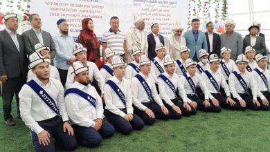 """Photo of Кара-Балта шаарындагы """"Куран нуру"""" Ислам институн 19 каары аяктап, аларга дипломдор тапшырылды"""