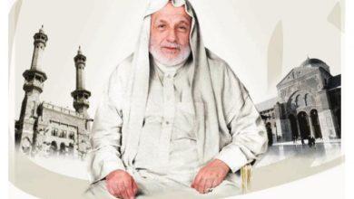 Photo of Шайх Али Тантавийдин айтууларынан