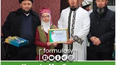Photo of Мирбек кызы Ханифа Дүйнөлүк Куран Жарышында 3-ордун алды